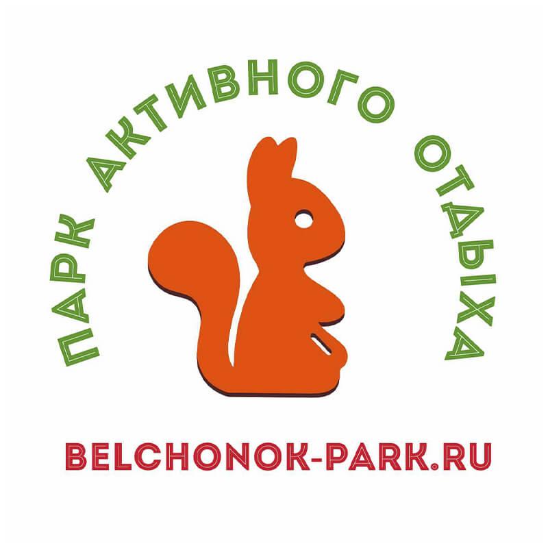 Парк Активного Отдыха «Белка Парк»