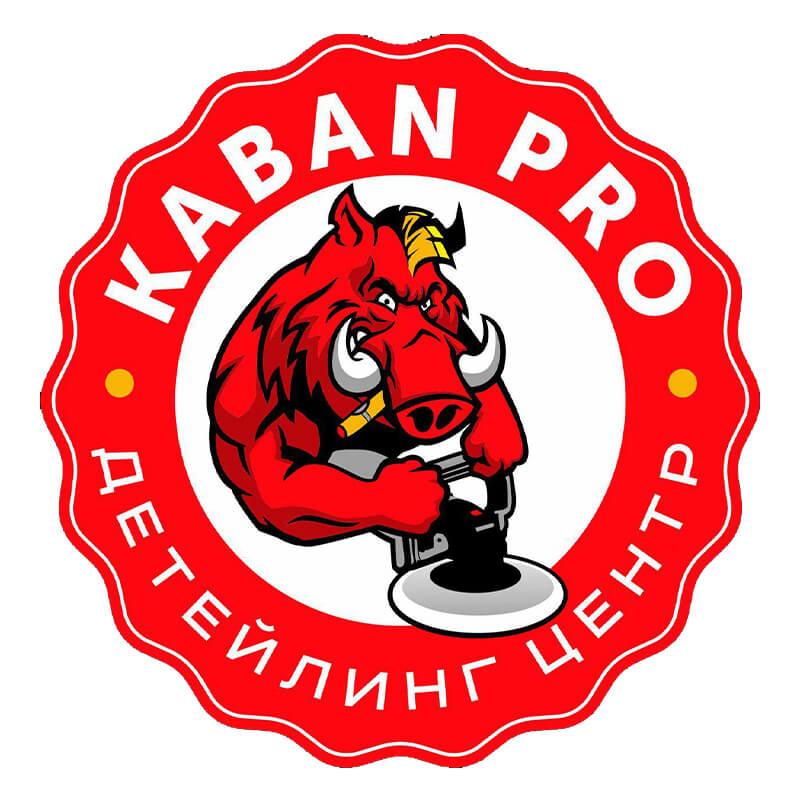 Детейлинг Центр «Kaban PRO»