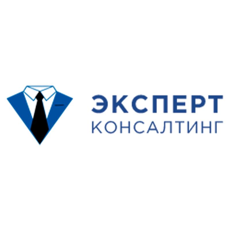 Логотип и Фирменный стиль для юридической фирмы «Эксперт Консалтинг»