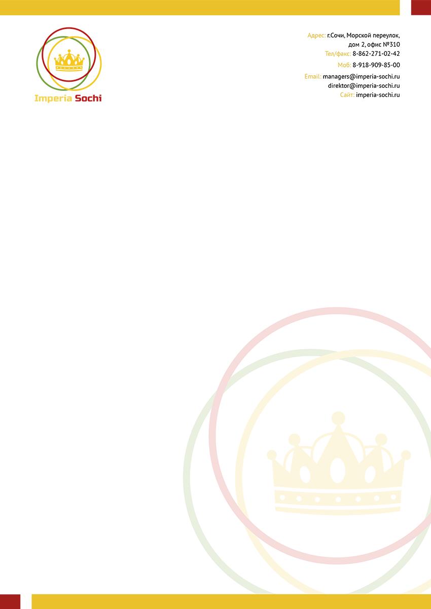 Брендирование писем и документов для event-компании «Империя Сочи»