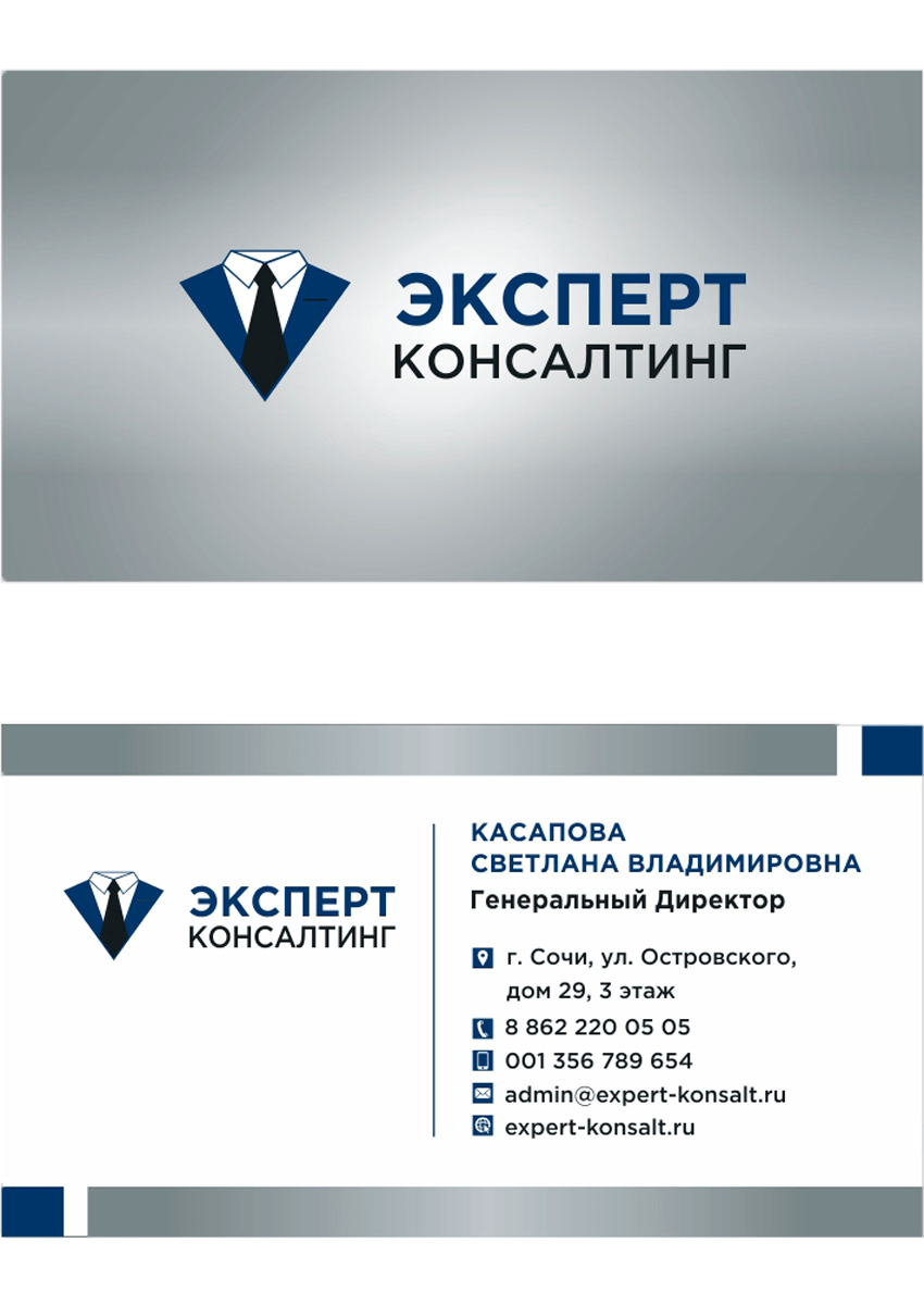 Визитки для Юридической фирмы