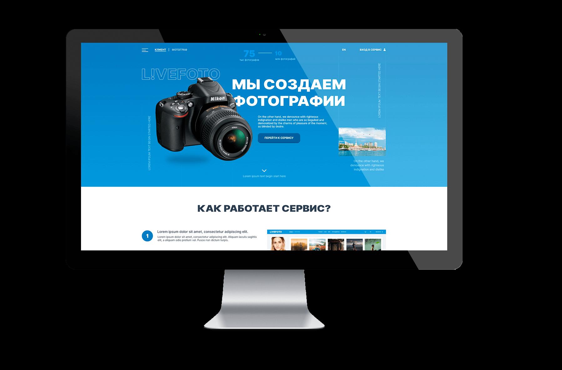 Сервис для фотографов